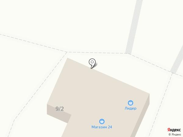 Погребок на карте Иркутска
