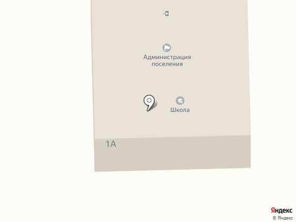 Мои документы на карте Карлука