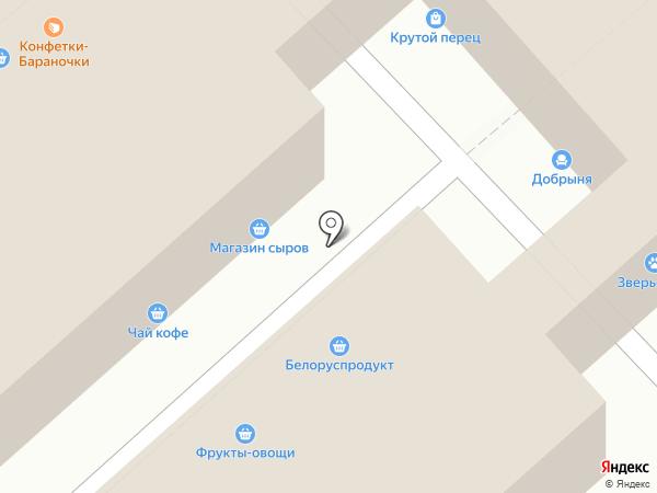 Магазин игрушек на карте Иркутска
