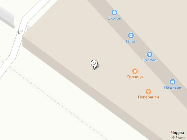 Поперчили на карте Иркутска