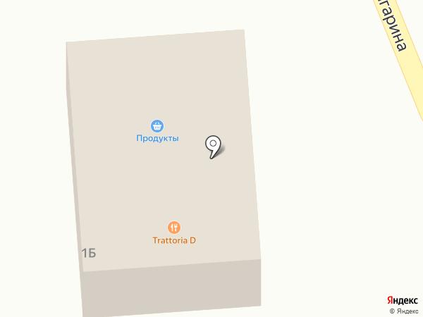 Мята на карте Карлука
