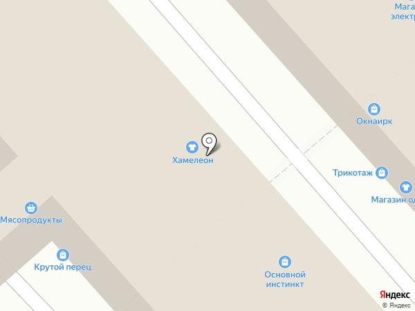 Магазин сумок и кожгалантереи на карте Иркутска
