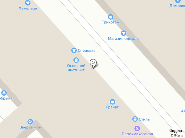 Магазин косметики на карте Иркутска