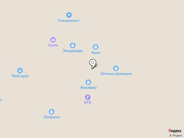 Акзо Нобель на карте Иркутска