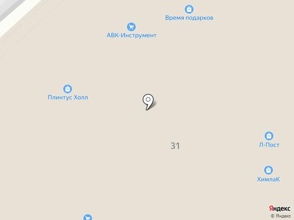 АВК-Инструмент на карте Иркутска