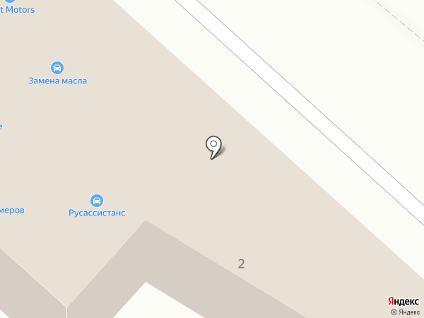 ГЛОБЭКС на карте Иркутска
