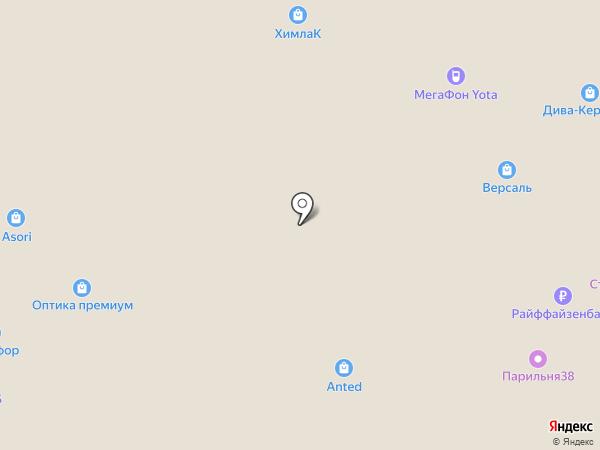 Lovely Home на карте Иркутска