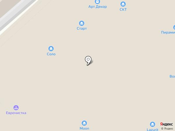 Аландэко на карте Иркутска