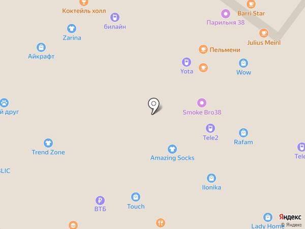 Пеппи на карте Иркутска