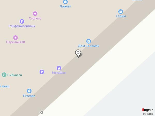 Банкомат, Банк Союз на карте Иркутска