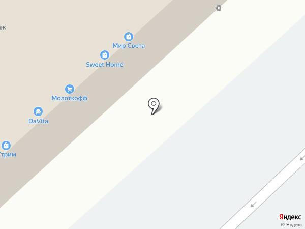 Sweet Home на карте Иркутска