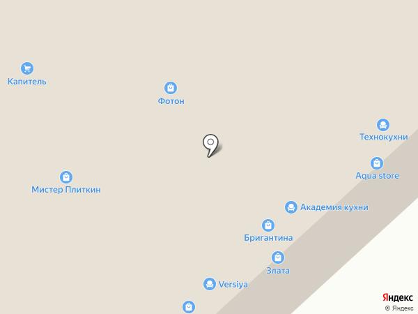 Центр Керамики на карте Иркутска