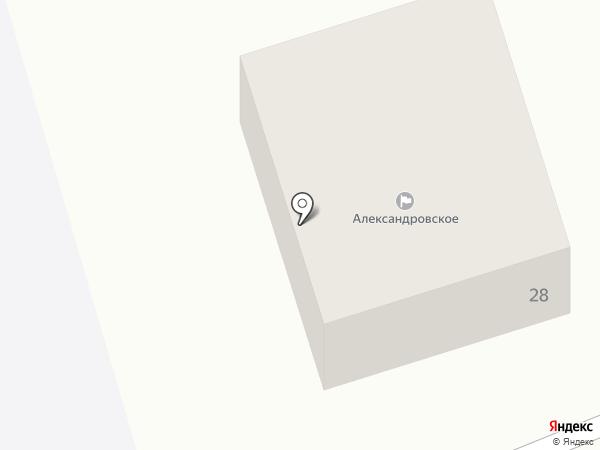 Александровское на карте Карлука