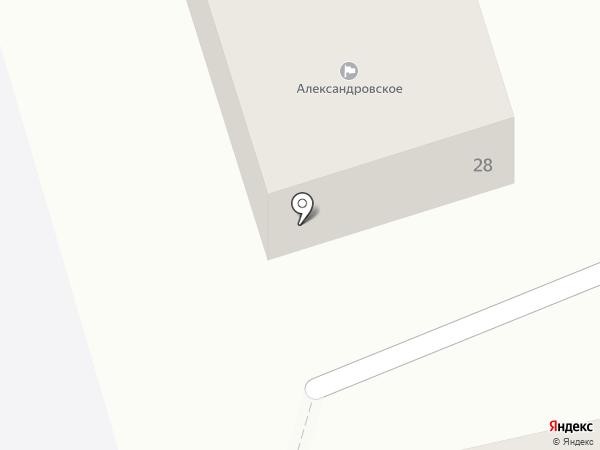 Родник на карте Карлука