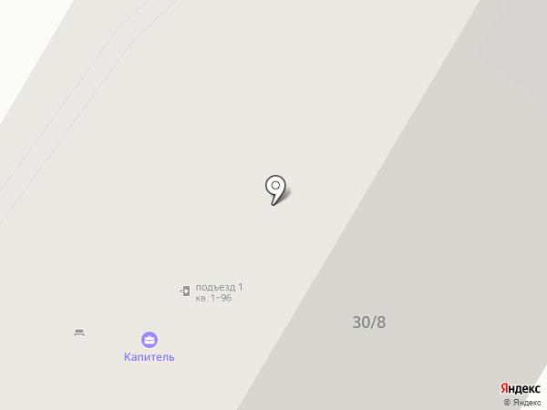 Новый город на карте Иркутска