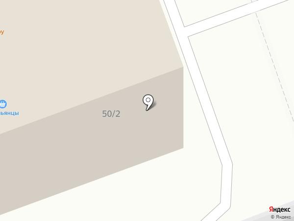 Нэйро на карте Иркутска