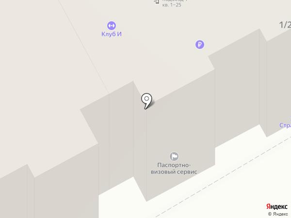 Центр помощи мигрантам на карте Иркутска