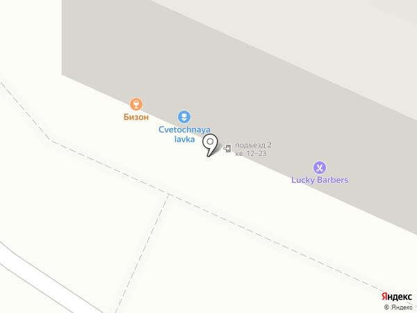Bizon Grill Pub на карте Иркутска