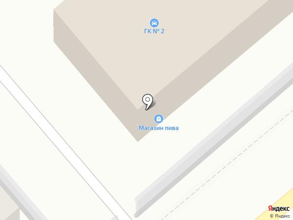 Пивко на Сеченова на карте Иркутска