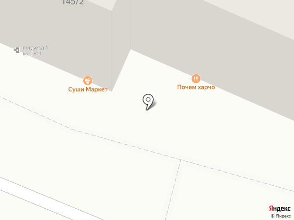 Суши Маркет на карте Иркутска