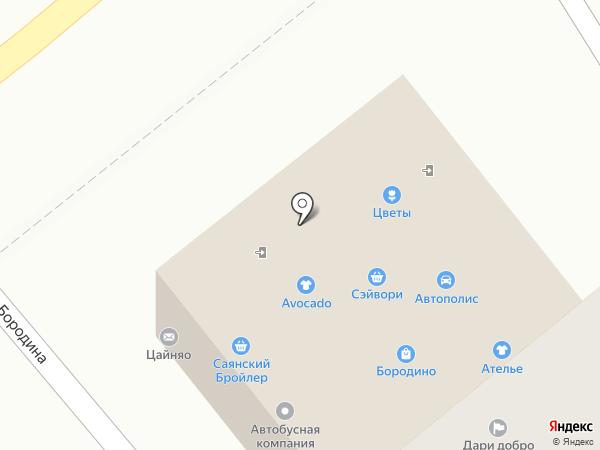 Ателье на карте Иркутска