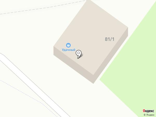 Удачный на карте Иркутска