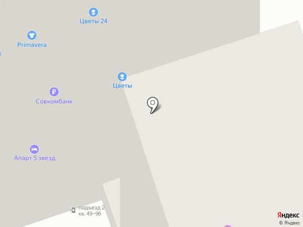 Дизайн студия Евгении Юшковой на карте Иркутска