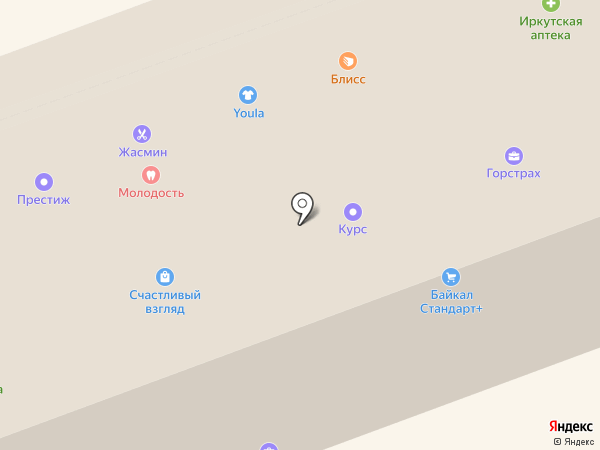 Елена на карте Иркутска