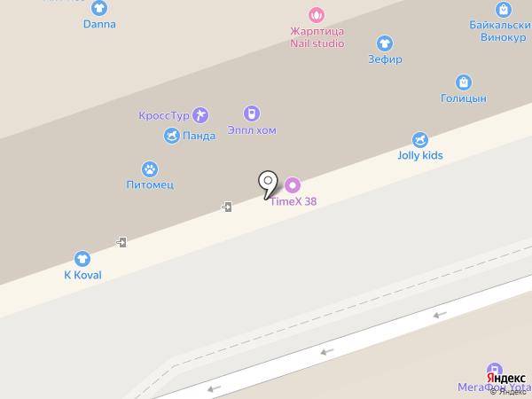 Milini на карте Иркутска