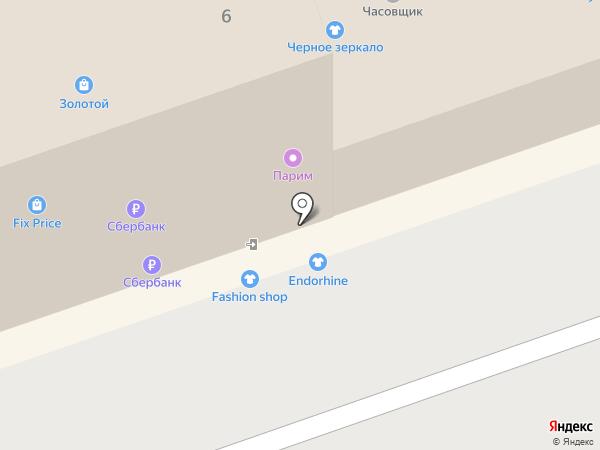 Парим vapeshop на карте Иркутска