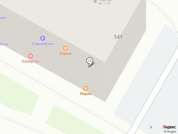 Главпивмаг на карте Иркутска