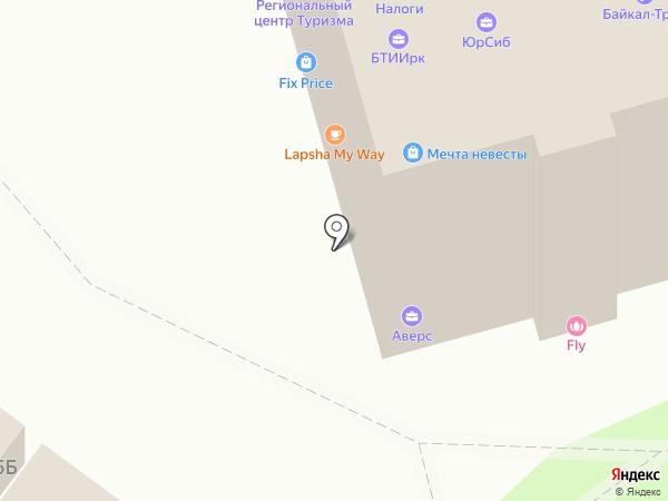 Revolver craft bar на карте Иркутска