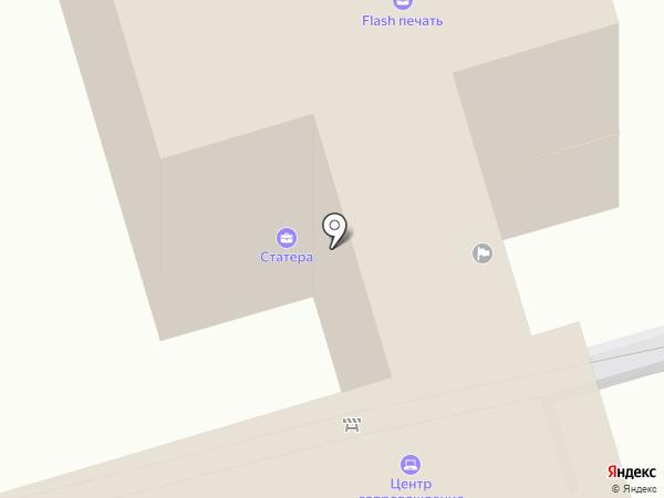 Глобус на карте Иркутска