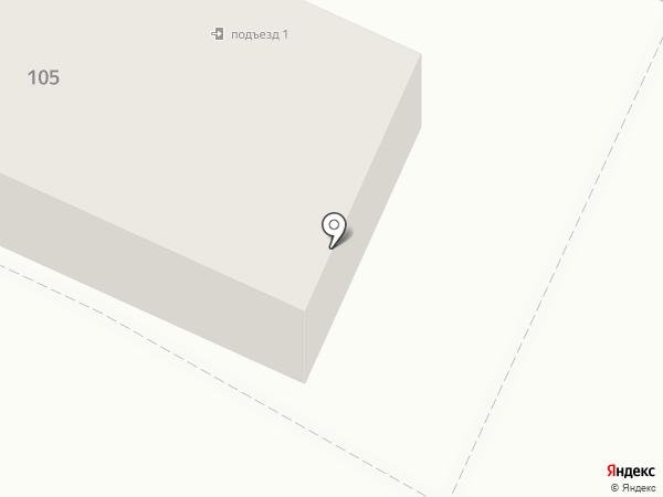 Ветеринарный кабинет на карте Иркутска