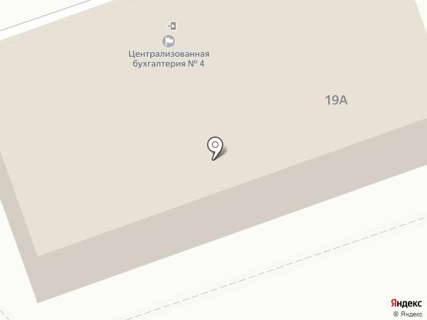 Централизованная бухгалтерия №4 по обеспечению деятельности муниципальных образовательных учреждений на карте Иркутска