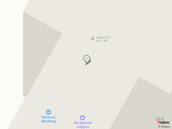 АреВера на карте Иркутска