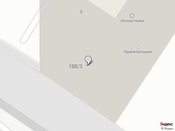 С Обложки на карте Иркутска