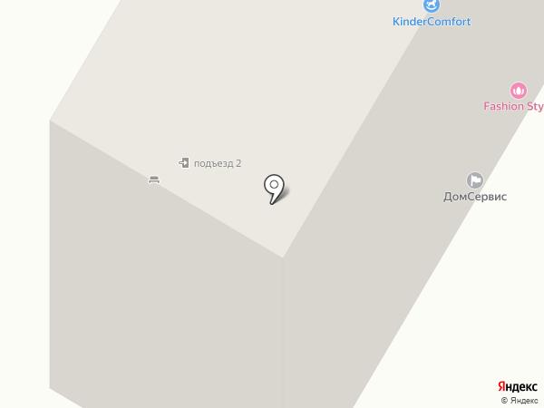 Фэшн Стайл на карте Иркутска