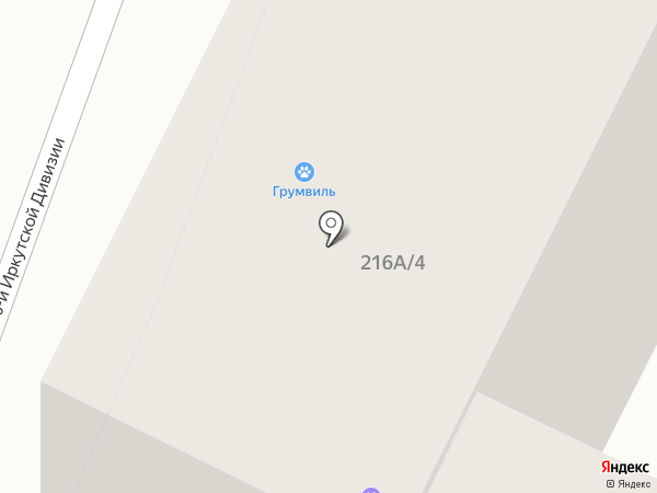 Недвижимость Иркутска на карте Иркутска