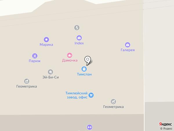 ГАЛЕРЕЯ на карте Иркутска