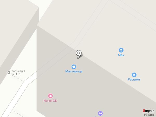 Управляющая компания Крепость на карте Иркутска