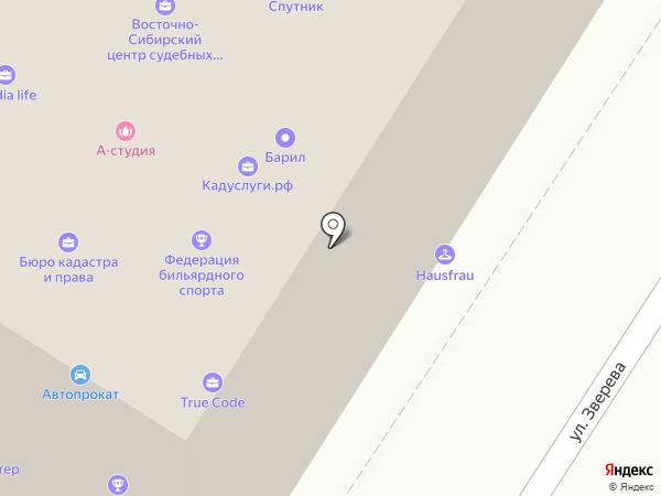 Элемер на карте Иркутска