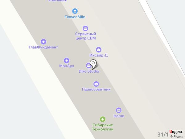 КЛИМАТ ИНЖИНИРИНГ на карте Иркутска
