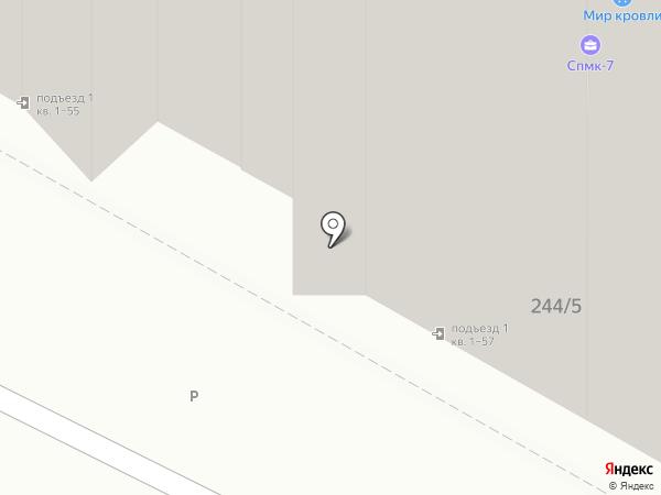 Косметологическая клиника на карте Иркутска