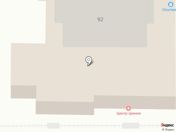 ART CAFE на карте Иркутска