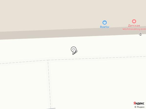 Beerman на карте Иркутска