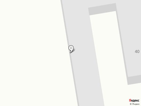 Удача на карте Хомутово