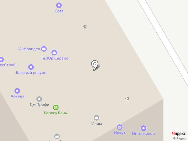Центр Дополнительного Образования, ЧУ ДПО на карте Иркутска