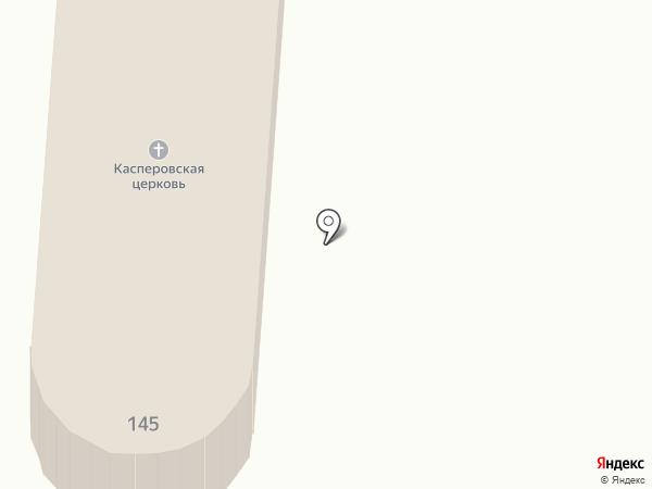 Храм Касперовской иконы Божией Матери на карте Иркутска