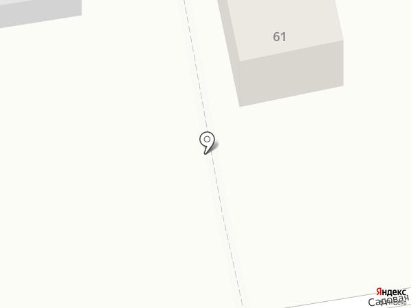 Праздничный успех на карте Хомутово